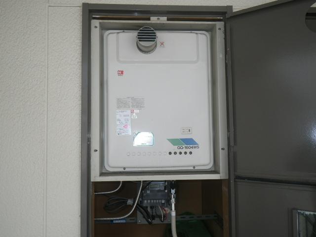 西宮市深谷町ハイツ ノーリツ16号ガス給湯器 取替交換工事施工 GQ-1604WS-T から GQ-1639WS-T-1