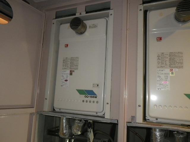神戸市中央区二宮町マンション ノーリツ16号ガス給湯器 取替交換工事施工 GQ-166W-T-1 から GQ-1639WS-T-1