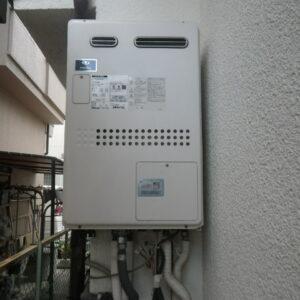 伊丹市瑞穂町 戸建住宅 ノーリツ24号ガスふろ給湯器 取替交換工事施工 大阪ガス135-N060A から GT-2460SAWX-1
