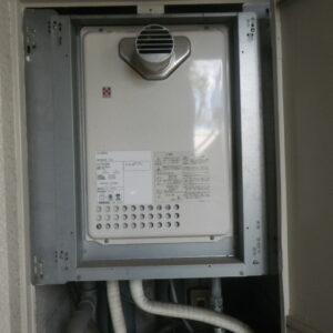 尼崎市大庄西町マンション ノーリツ16号ガス給湯器 取替交換工事施工 ハーマンYS1650RG から GQ-1639WS-T-1