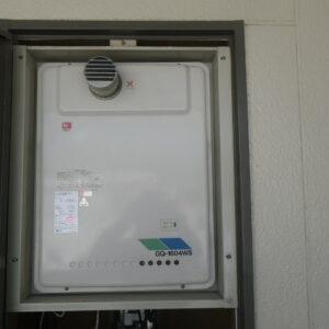 西宮市高木西町 ハイツ ノーリツ16号ガス給湯器 取替交換工事施工 GQ-1604WS-TA から GQ-1639WS-T-1