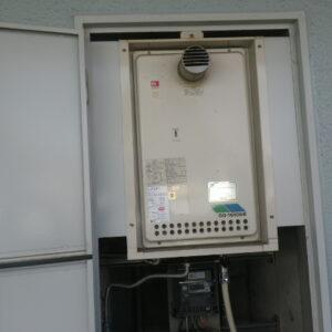 神戸市東灘区森南町マンション ノーリツ16号ガス給湯器 取替交換工事施工 GQ-1610WE-T から GQ-1639WS-T-1