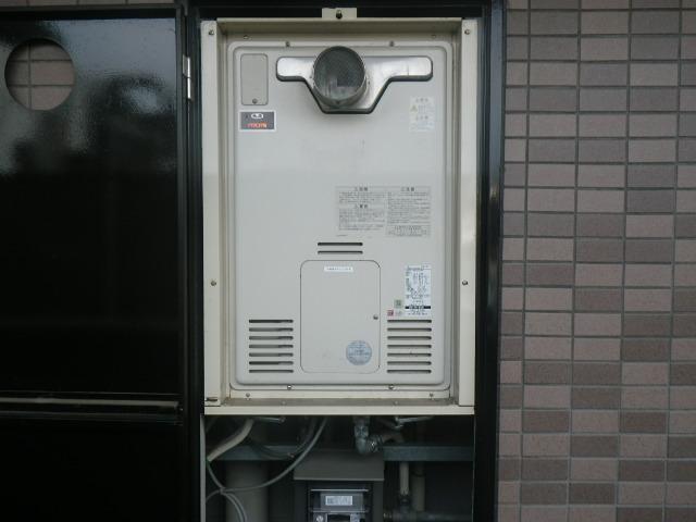 尼崎市尾浜町マンション リンナイ24号ガスふろ給湯器 取替交換工事施工 大阪ガス 44-606 RUFH-2405SAT2-3 から RUF-A2405SAT-L(B)
