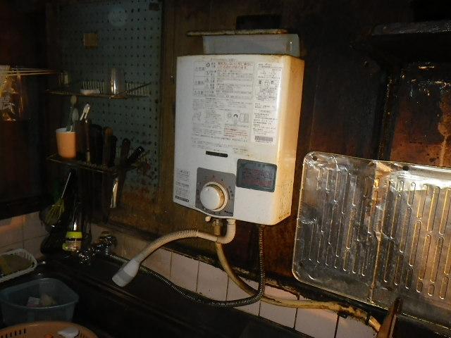 尼崎市大庄西町 戸建住宅 ノーリツ5号元止め湯沸かし器 取替交換工事施工 パロマ製 から GQ-531MW