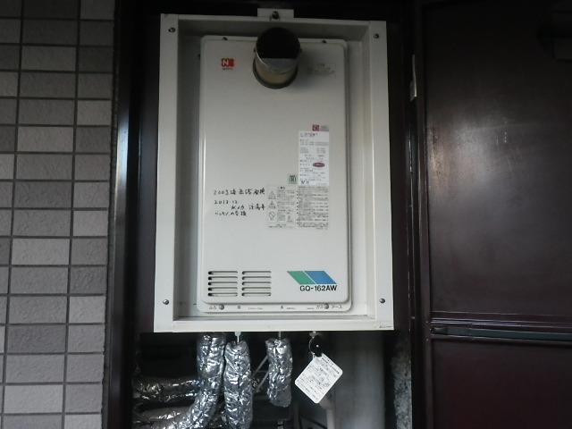 神戸市東灘区本庄町マンション ノーリツ16号ガス給湯器 取替交換工事施工 GQ-162AW-T から GQ-1627AWX-T-DX BL