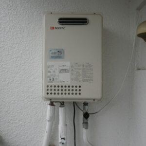神戸市東灘区御影塚町マンション ノーリツ16号ガス給湯器 取替交換工事施工 GQ-1637WE から GQ-1639WS-1