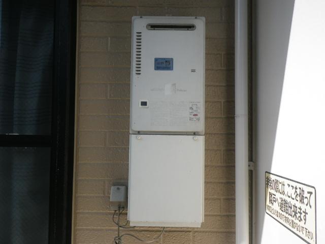 尼崎市大庄西町ハイツ ノーリツ16号ガス給湯器 取替交換工事施工 パロマPH-20CWQ から GQ-1639WS-1