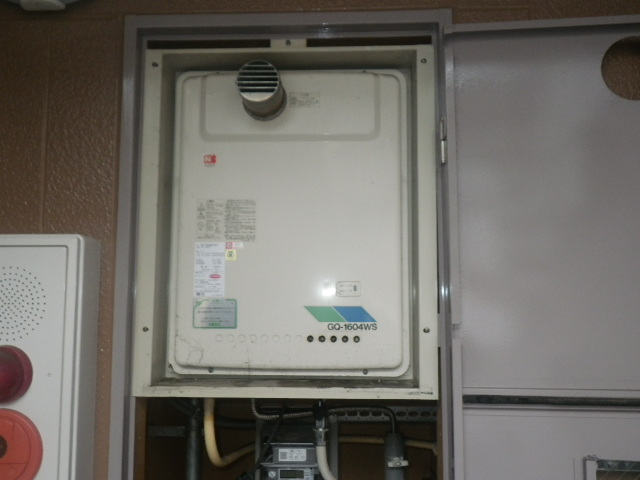 尼崎市若王寺ハイツ ノーリツ16号ガス給湯器 取替交換工事施工 GQ-1604WS-TA-1 から GQ-1639WS-T-1