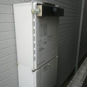尼崎市富松町戸建住宅 ノーリツ24号エコジョーズ 取替交換工事施工 GT-2450AWX から GT-C2462AWX-2 BL